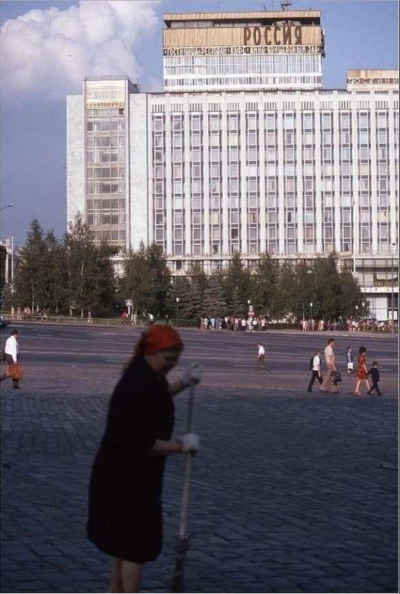 Воскресный день в Москве 1975 года
